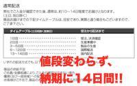 スクリーンショット 2014-03-11 22.39.26