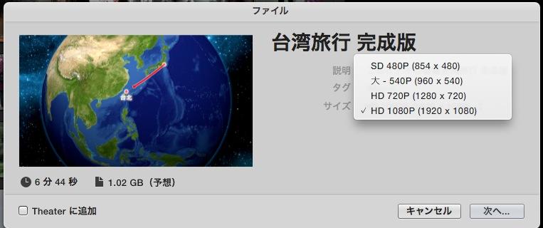 スクリーンショット 2014-09-05 10.45.35