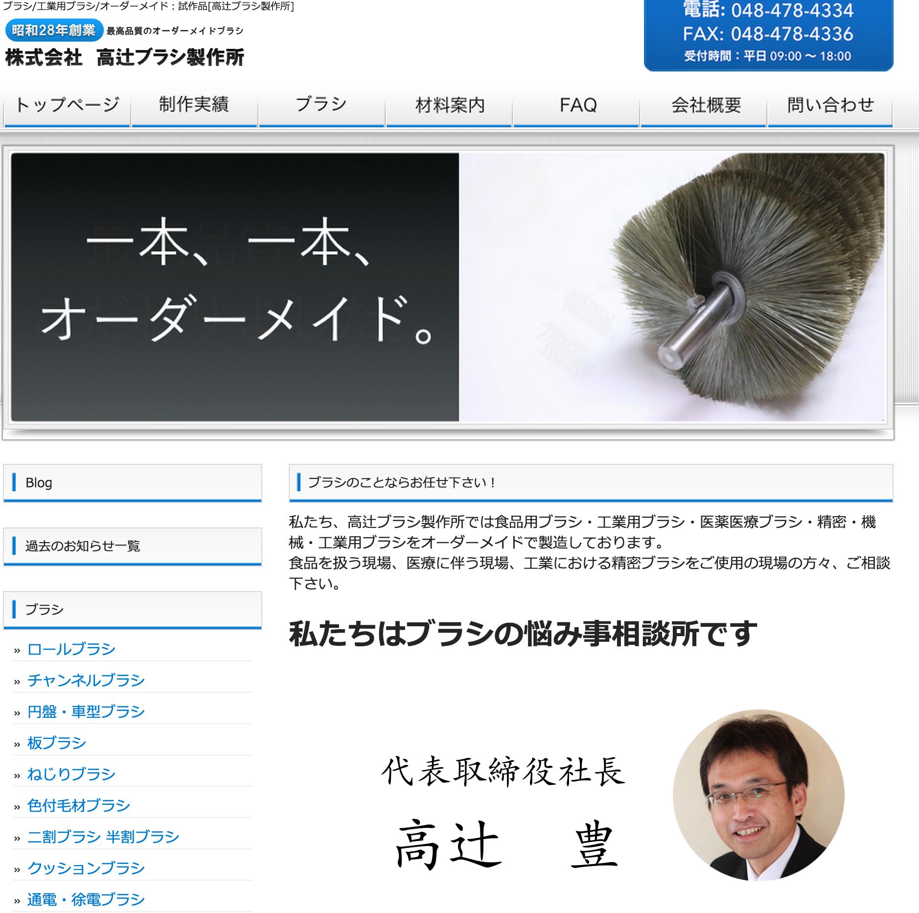 スクリーンショット 2015-06-02 10.40.40