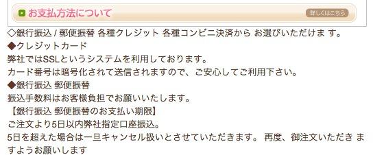 スクリーンショット 2015-09-11 14.02.03
